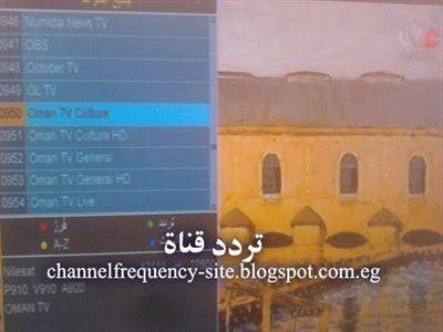 تردد قناة Arabfrequency On Pinterest