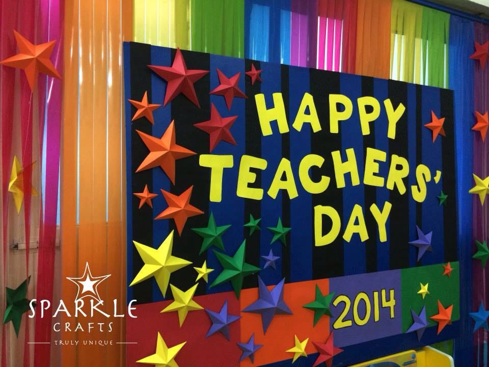 Teachers Day Backdrop Teachers Day Decoration Teachers Day Celebration Happy Teachers Day Card