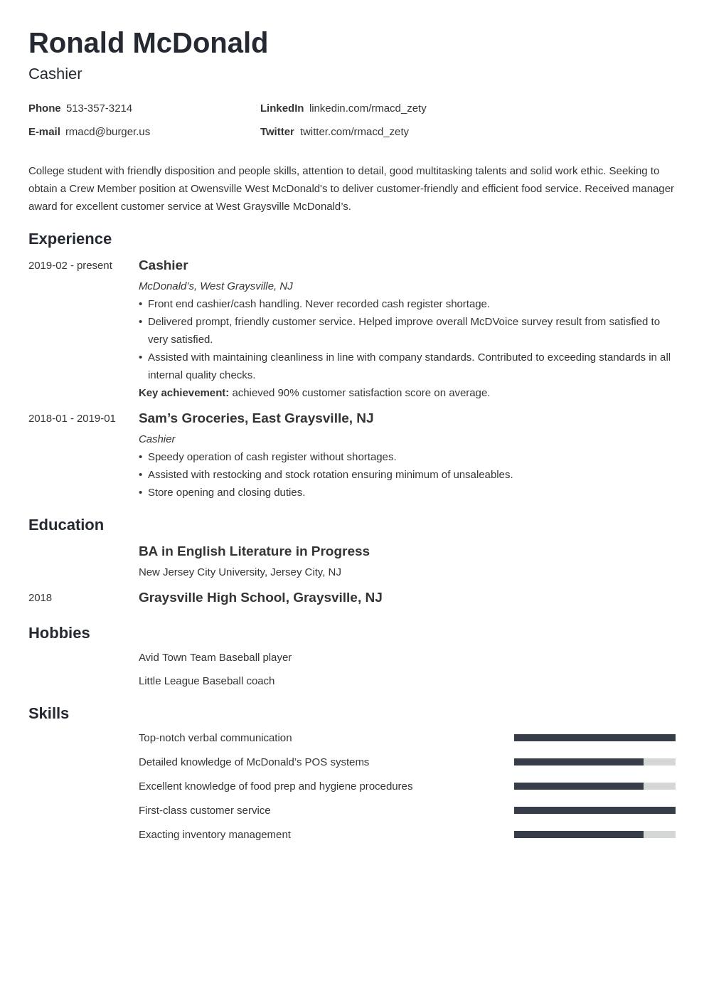 Mcdonalds Resume Example Template Minimo Resume Examples Guided Writing Job Resume Examples