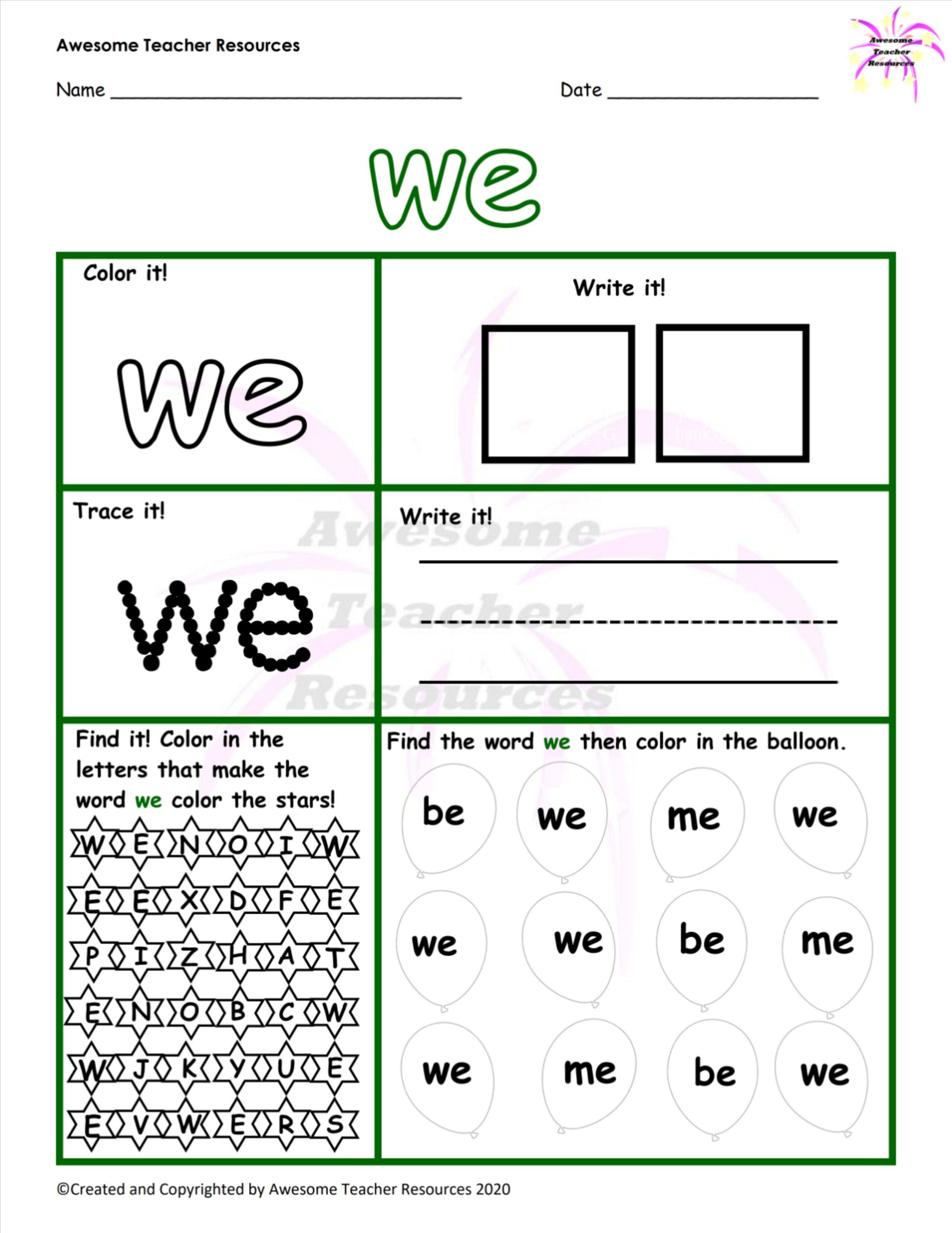 Pre Primer Dolch Words We Worksheet Pre Primer Dolch Words Dolch Words Pre Primer Sight Words