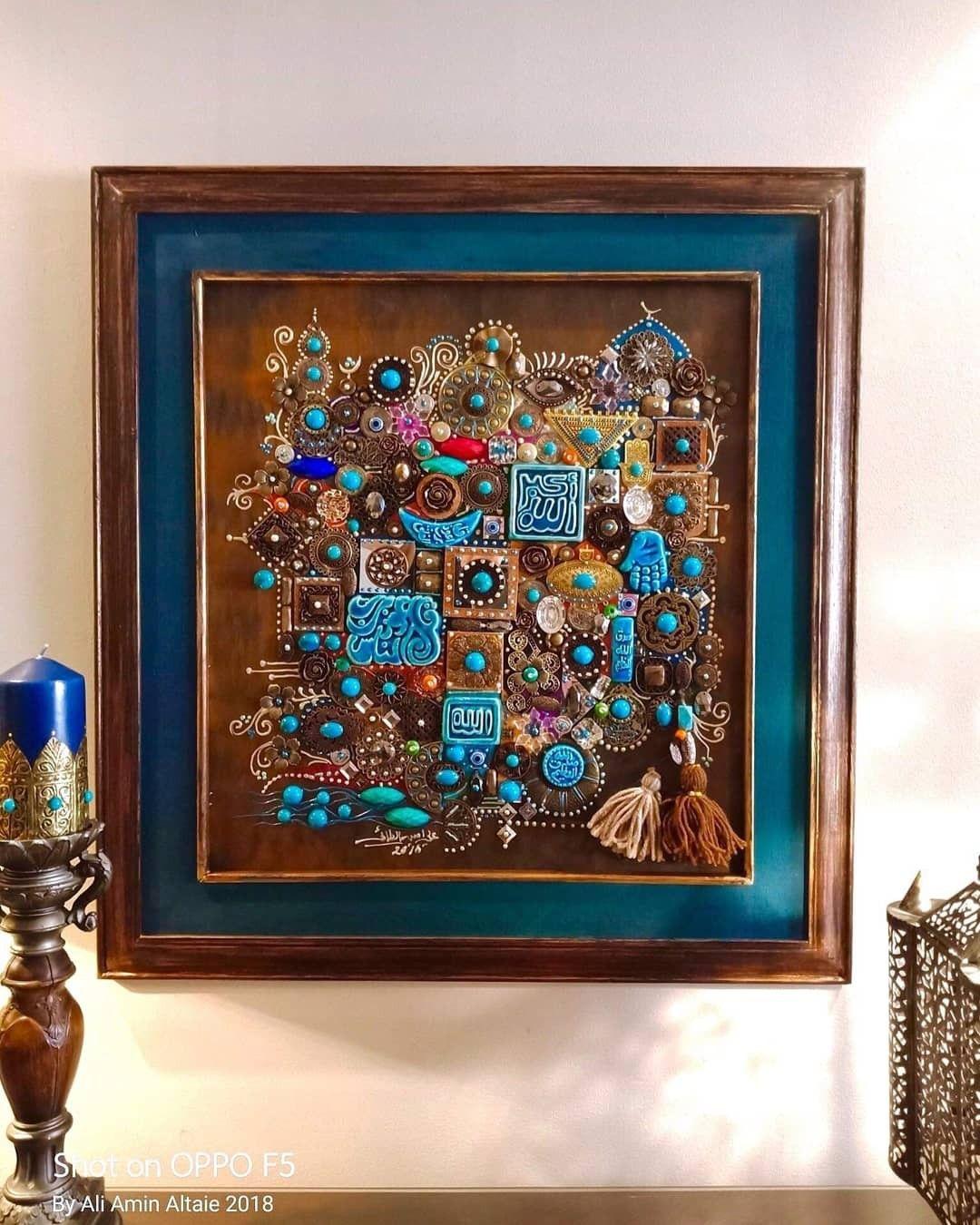 خامات متعددة معادن وزجاج وسيراميك Mirror Painting Islamic Art Painting Tutorial