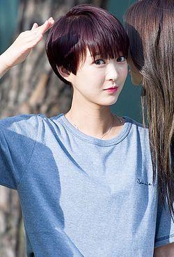 Seo Hyerin – Wikipedia tiếng V...