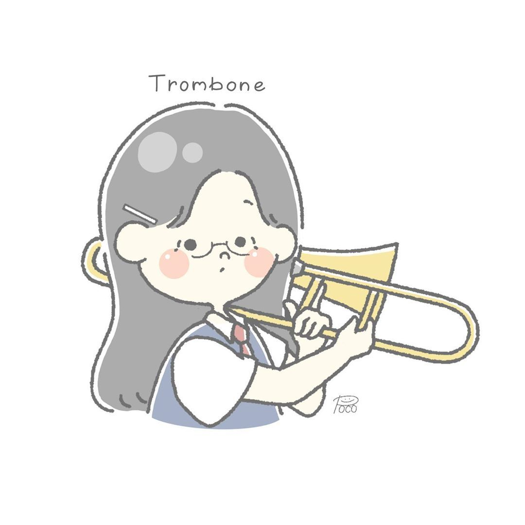 Poco C On Instagram ㅤㅤㅤㅤㅤㅤㅤㅤㅤㅤㅤㅤㅤ 吹部シリーズ トロンボーンㅤㅤㅤㅤㅤㅤㅤㅤㅤㅤㅤㅤㅤ ㅤㅤㅤㅤㅤㅤㅤㅤㅤㅤㅤㅤㅤ トロンボーン Trombone Tb 吹奏楽 吹部 楽器 イラスト イラストグラ 吹奏楽 イラスト トロンボーン