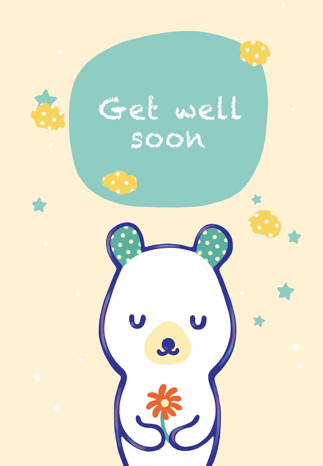 Free printable get well teddy bear greeting card free