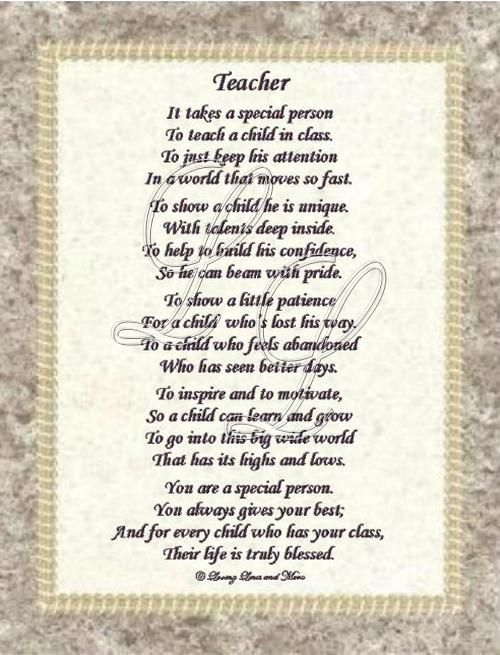 Teacher Poem Teacher Poem Is About A Special Teacher Poem May Be Personalized With