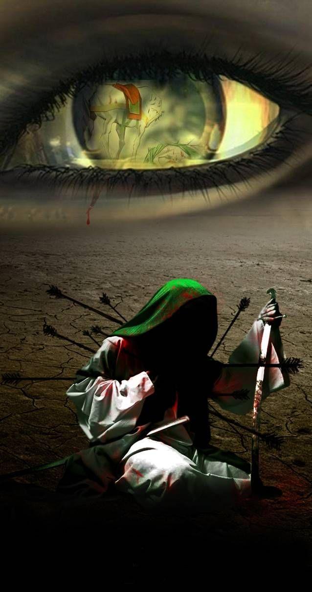 الامام الحسين ع Islamic Pictures Karbala Photography Mystical Places