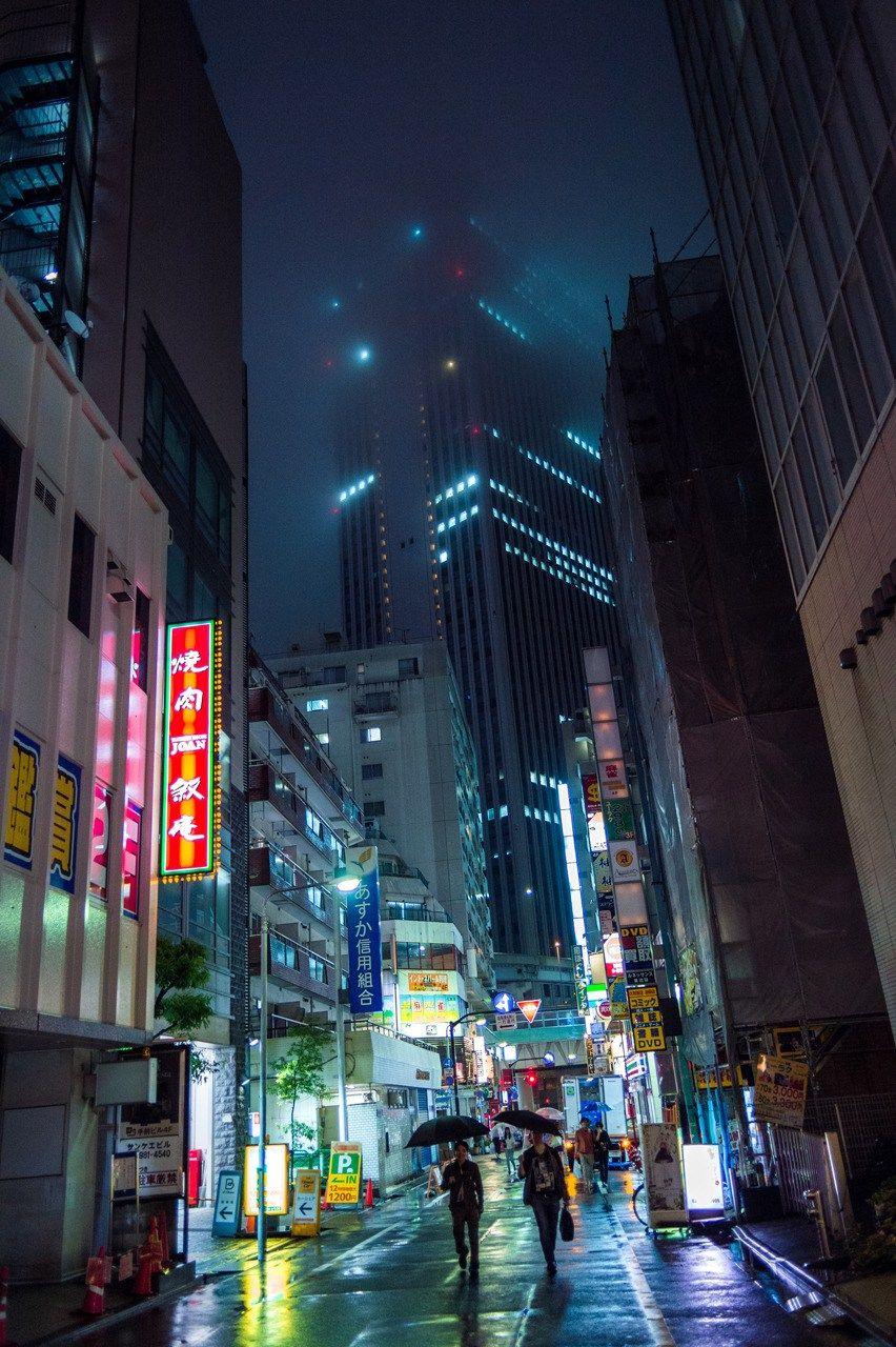 Tokyo Street Photography Lluvia En La Ciudad Paisaje