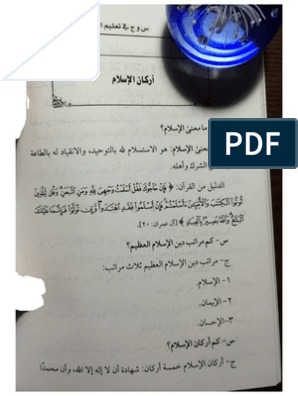 Set 01 Book 04 Arabic Books Kids Story Books Writing Skills