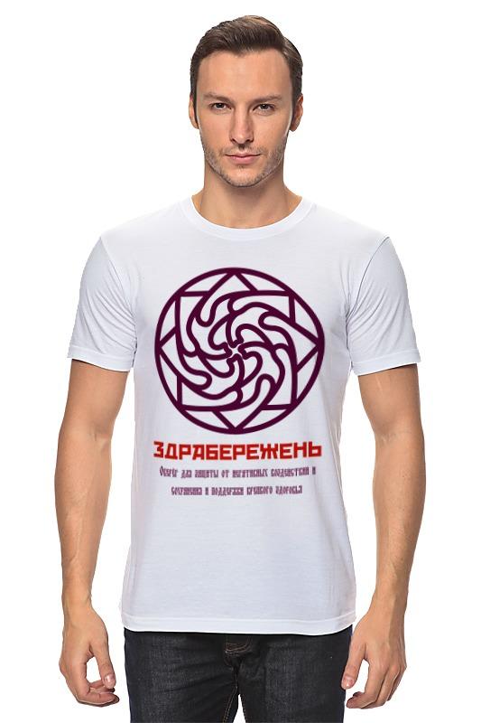 c713b1d69f9cb Магазин прикольных футболок - Printio | Прикольные футболки ...