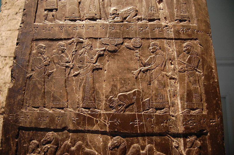 ca. 827 BCE - Jehu King of Israel giving tribute to King Shalmaneser III of Assyria, on the Black Obelisk of Shalmaneser III from Nimrud. BM