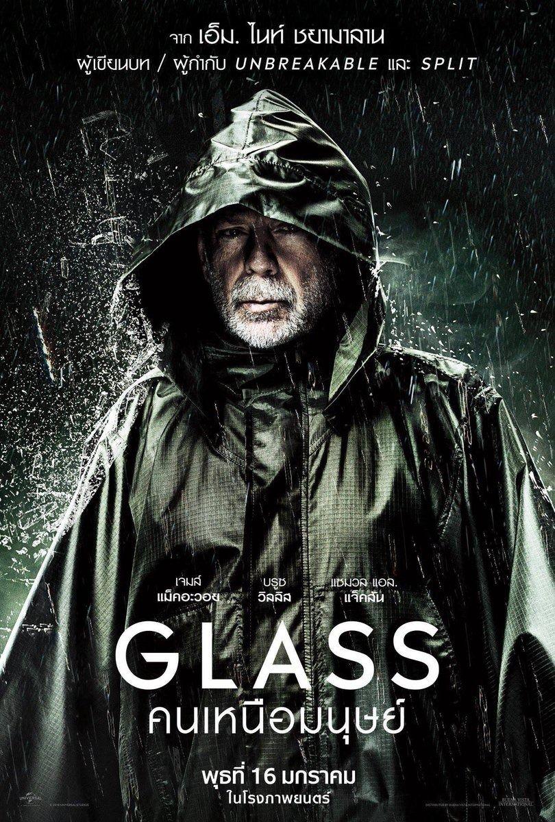 Poster Filma Steklo Bruce Willis Thriller Filmplakate