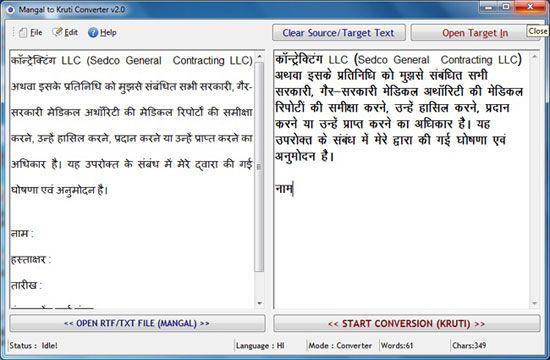 Mangal to Kruti v2 0 is all new UNICODE CONVERTER FOR HINDI