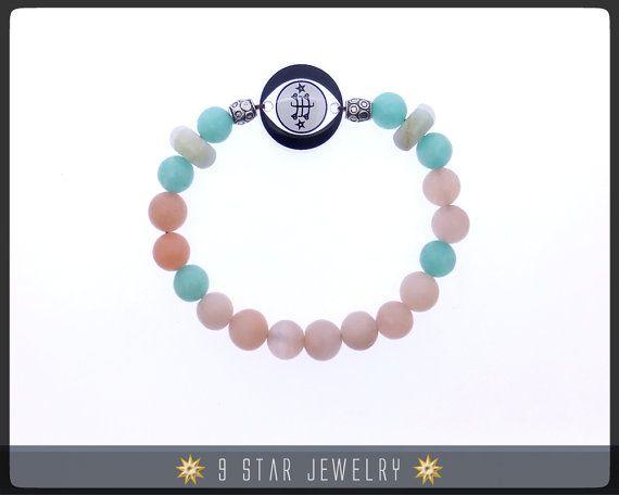 Bahai Prayer Beads Bracelet With Bahai Ringstone Symbol By