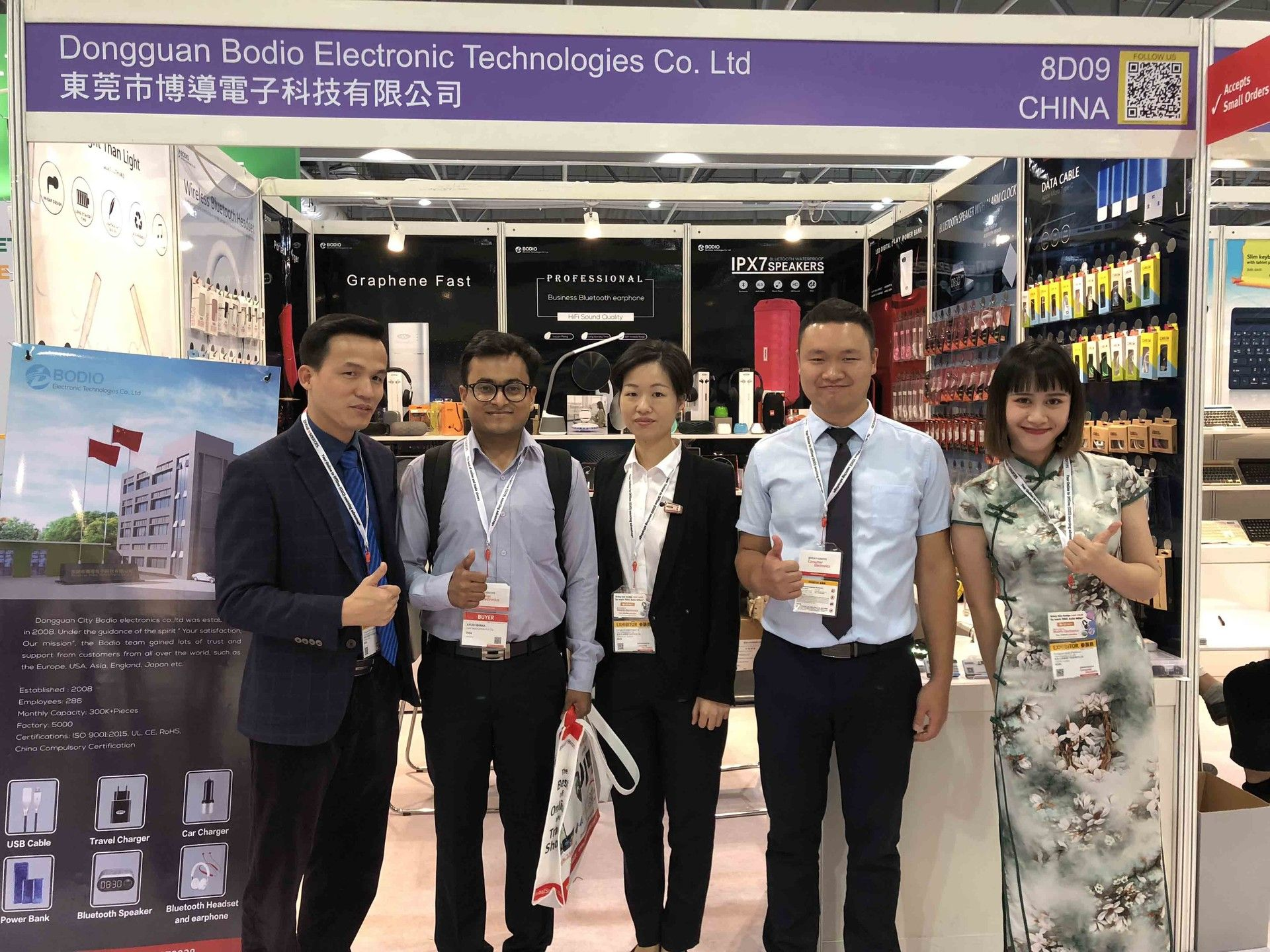 Bodio global sources consumer electronics show