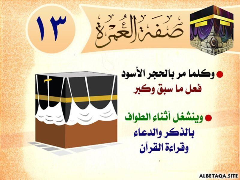 Pin By Bisou On الهم صل علي سيدنا محمد الفاتح الخاتم الناصر الهادي Islamic Posters Tech Company Logos Company Logo