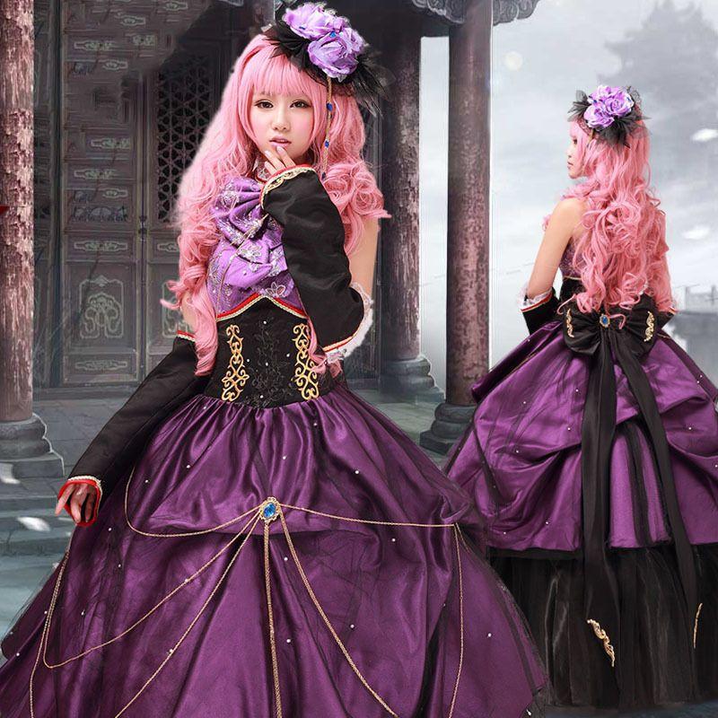 Conjunto-completo-Vocaloid-Luka-proyecto-diva-kimono-trajes-de ...