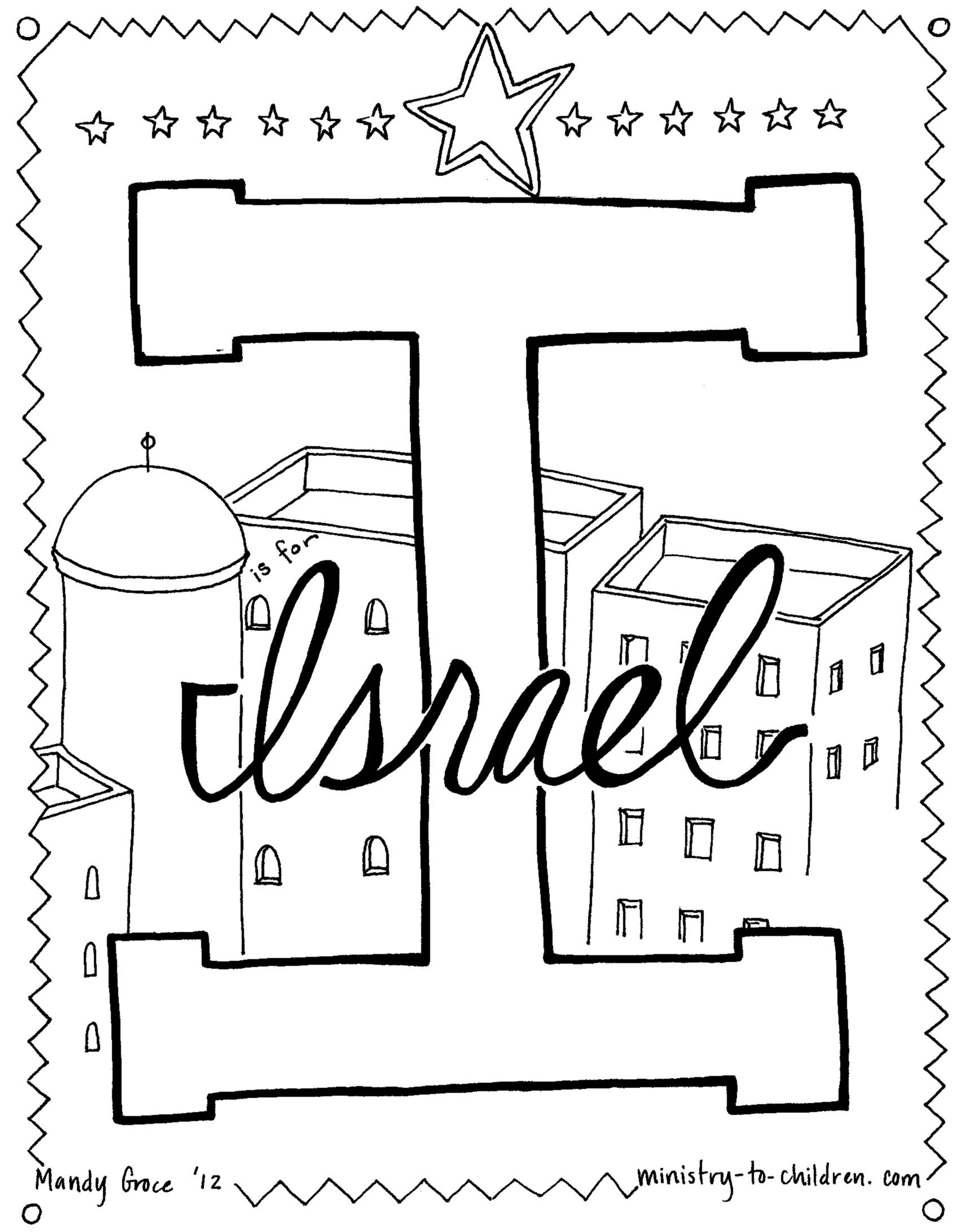 Mrs Katz Tush I is for Israel coloring page Five in