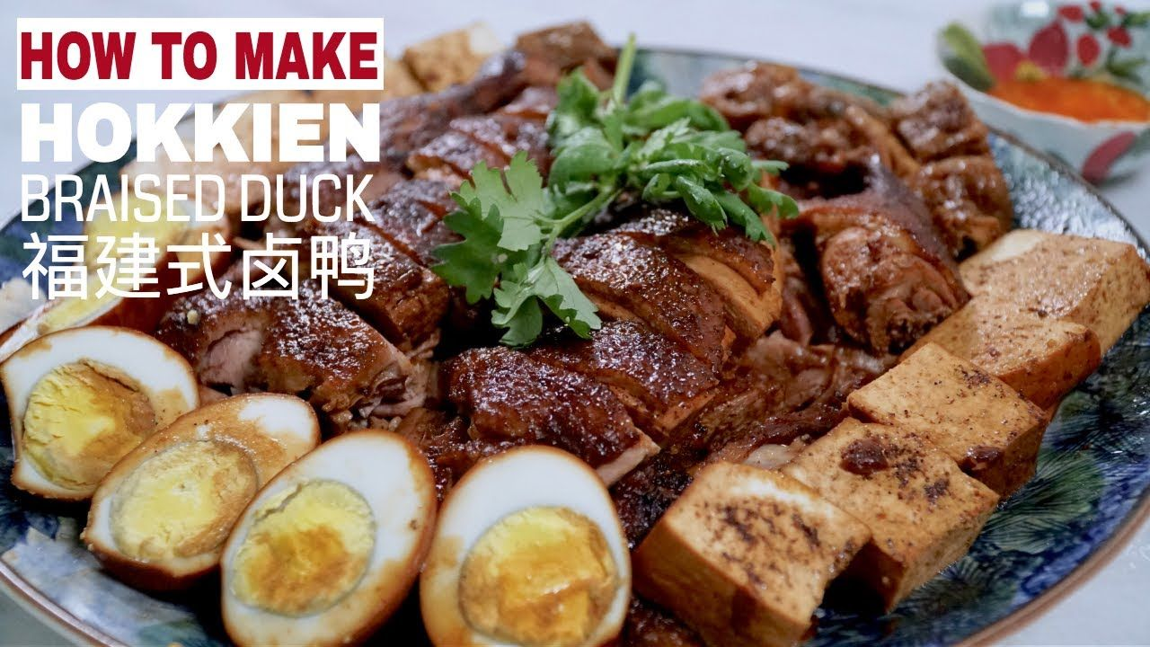 Ep#10 SPECIAL FEATURE Mdam Ong's Braised Duck (Lor Ark