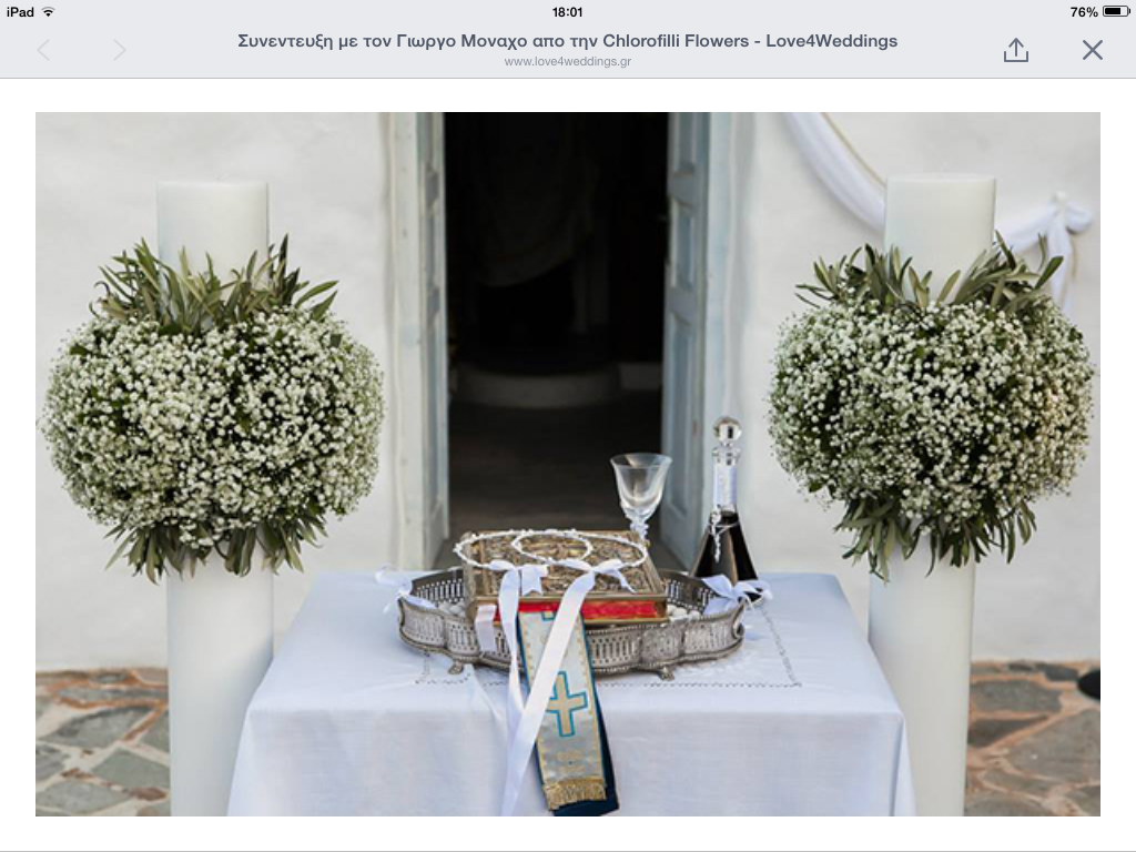 Wedding decoration png images  Pin by Patricia Cálcena Iberti on Iglesia  Pinterest