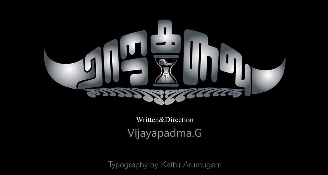 typography #poster #rajakalavumovie #vijaya… | #typography