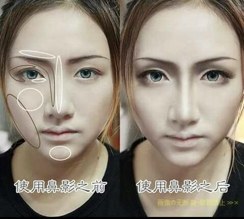 Cosplay Face Shape Changing Cosplay Makeup Tutorial Anime Cosplay Makeup Cosplay Makeup