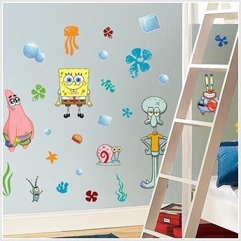 That S Gonna Be My Future Room Big Wall Stickers Wall Decals