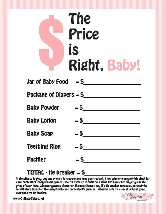 The Price Is Right Baby Shower Game This Is Not The Greatest