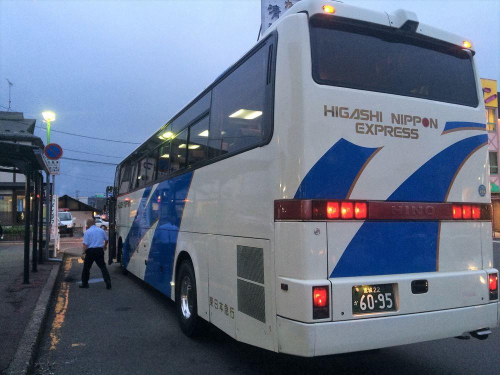 Ichinosekibus 23 R 高速バス 観光バス バス
