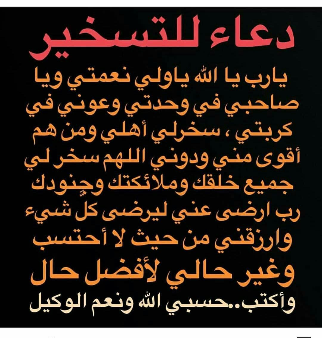 Pin By Shog Mubark On س Islam Facts Islamic Quotes Islamic Quotes Quran