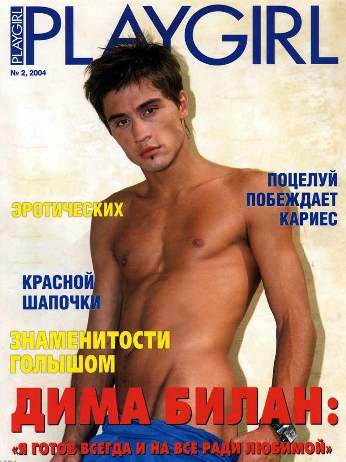 Dima bilan porn rusian