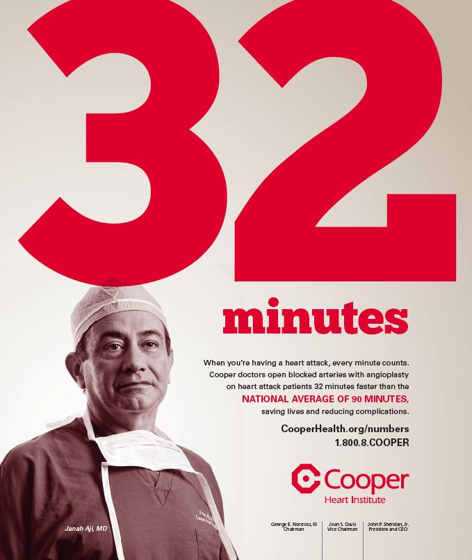 Cooper University Hospital Uses Numbers To Tell Its Story