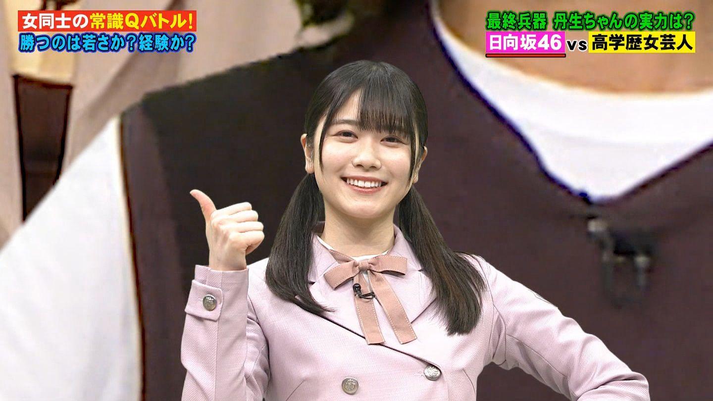 欅坂46が7 18放送 音楽の日 出演アーティスト第一弾に発表されなかった理由 2020 丹生明里 ネプリーグ 丹生