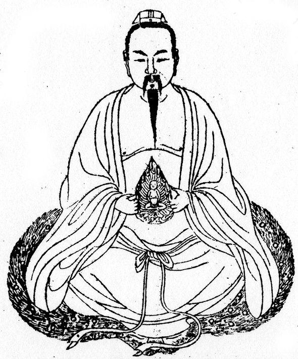 Xing Ming Gui Zhi