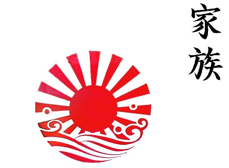 Rising Sun Logo Meaning Awesome Graphic Library
