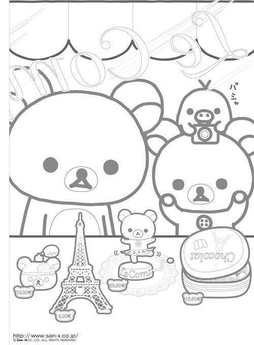 make your own rilakkuma coloring page with French theme