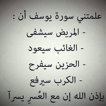 الله يصبر كل شخص ينتظر الغايب Math Allah Math Equations