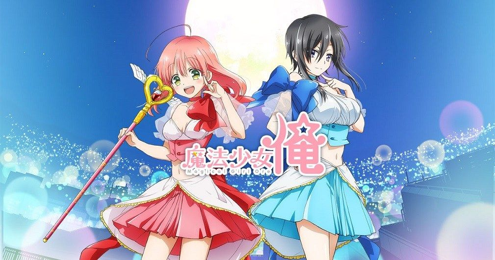 The Mahou Shoujo Ore anime is shaping up with its new cast