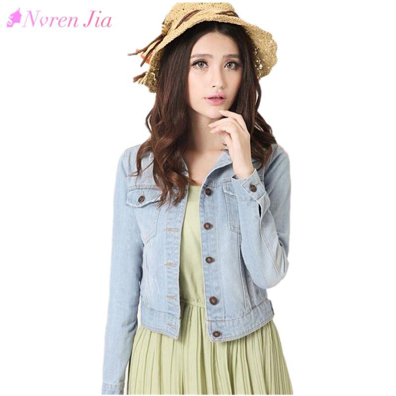 a0b02a900376 Fashion Women Denim Jacket Plus Size S-4XL Vintage Cropped Short Denim  Jackets Long-