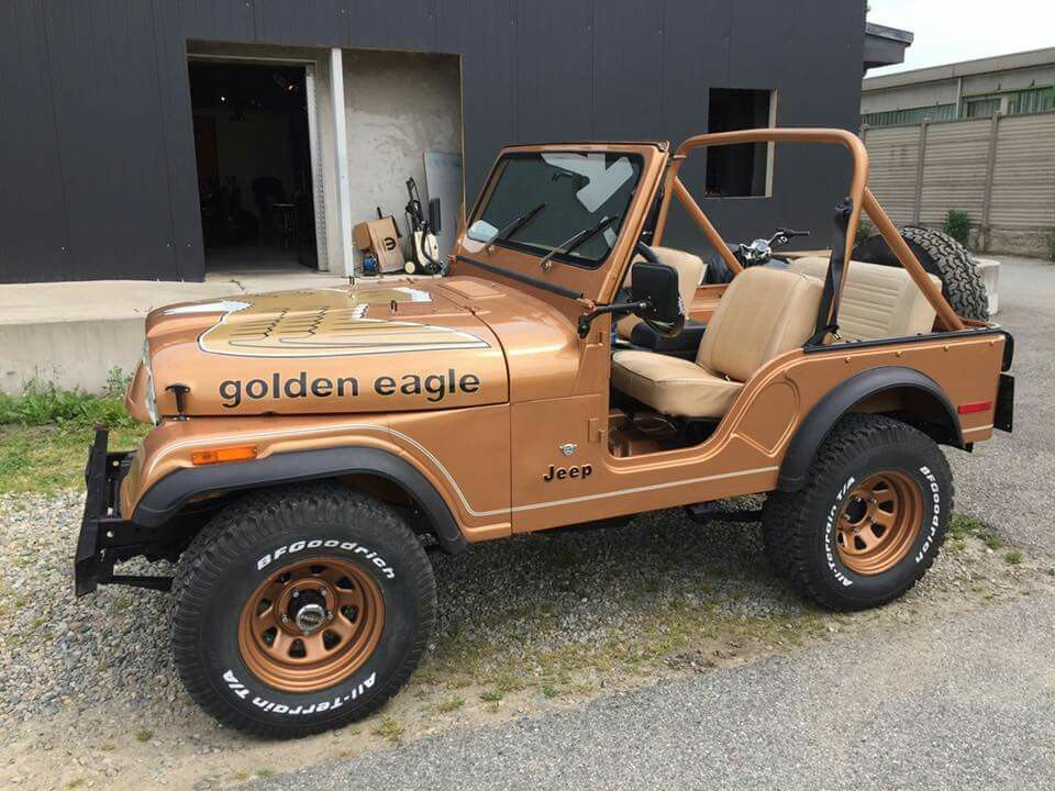 Cj5 Golden Eagle Edition Jeep Cj Jeep Brand Jeep