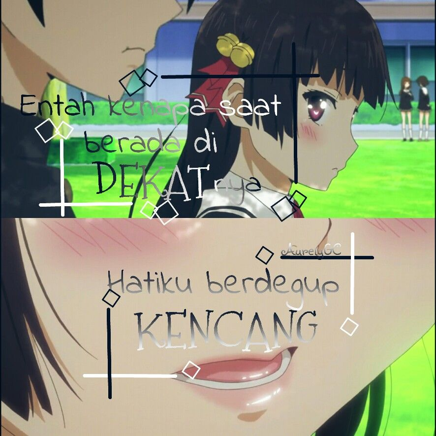 Indonesia Anime Quote ImoCho Anime, Manga, Art