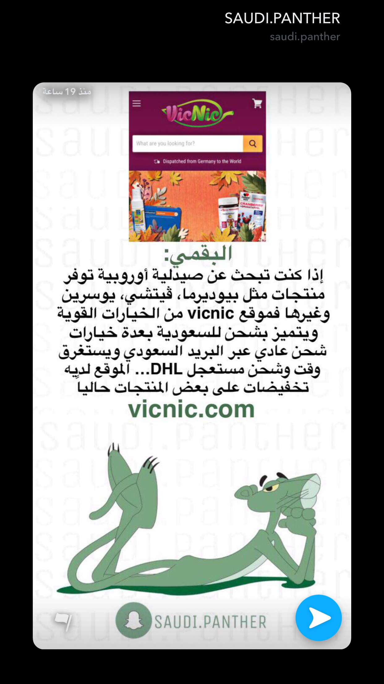 Pin By زينه On موقع Programming Apps Shopping Sites Iphone Apps