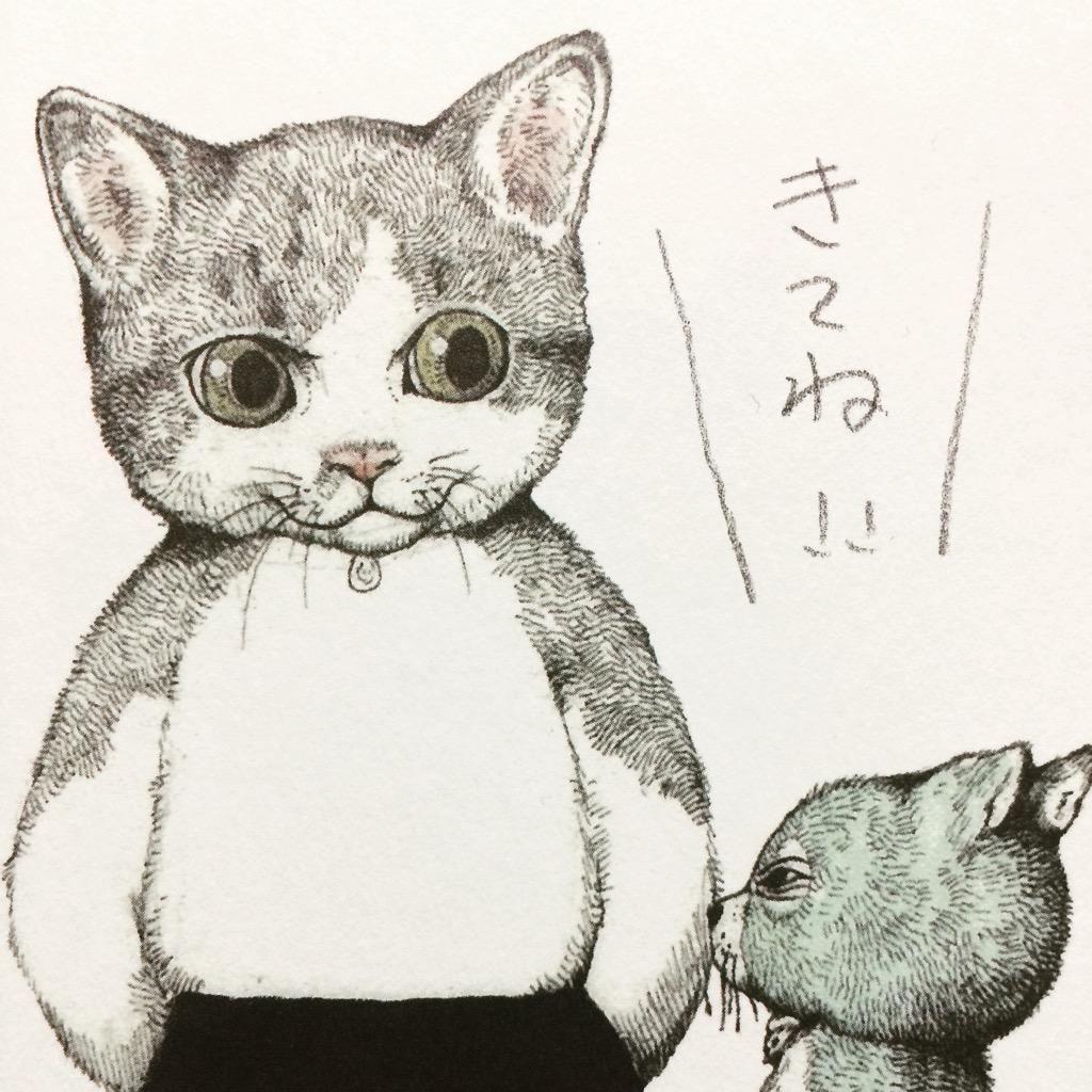 ヒグチユウコ on | リンク、猫、文字