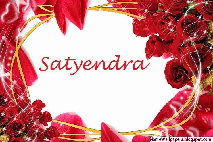 satendra name