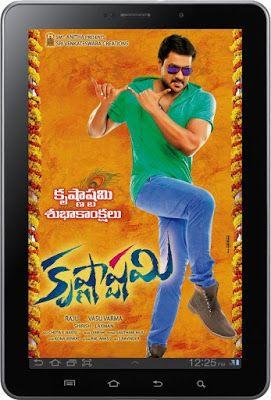 Telugu wap ringtones dialogues 2015