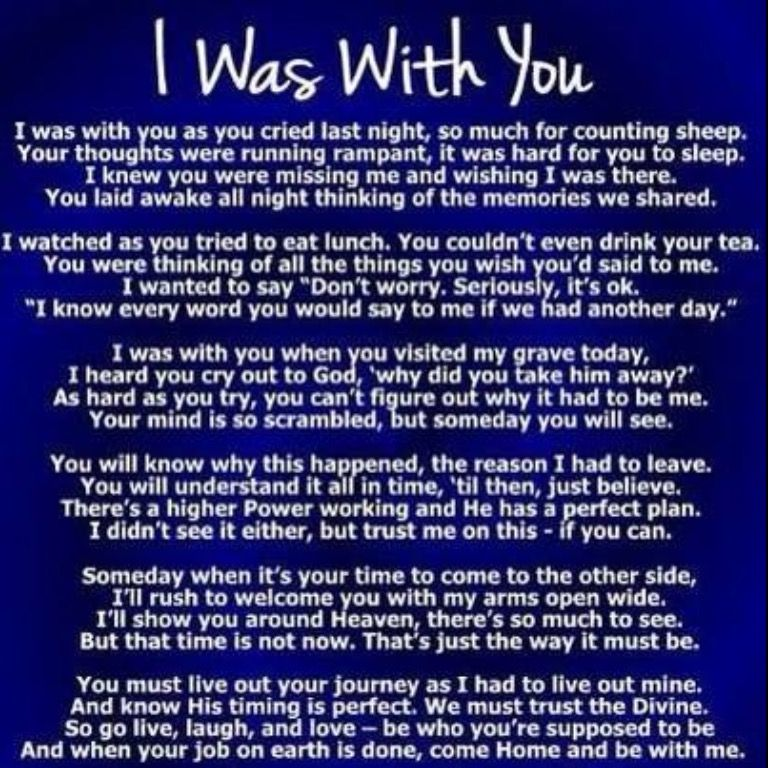 I Will Always Ask Why With Images Grief Quotes Grief