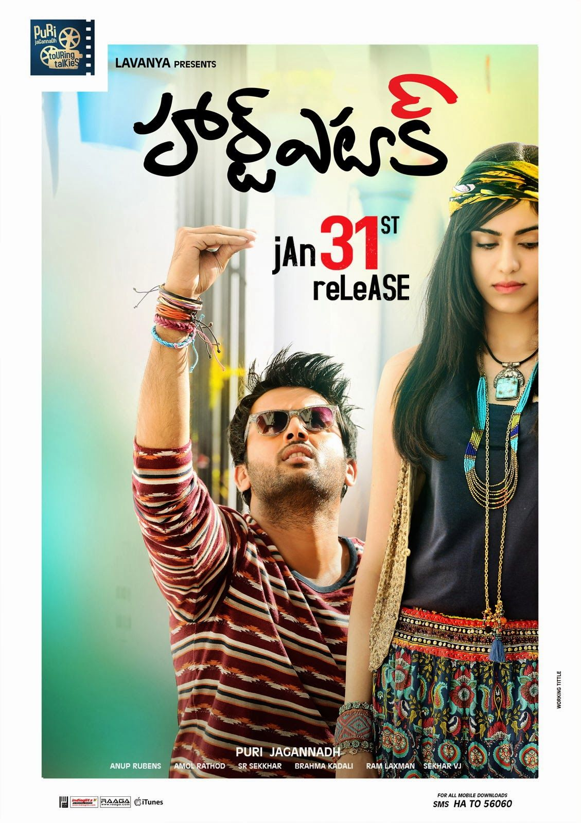 HeartAttack starring Nithiin & Adah sharma set to release this 31st Jan,  2014. Book Your Tickets today in Ticketdada.com   Attack movie, Movies,  Telugu movies