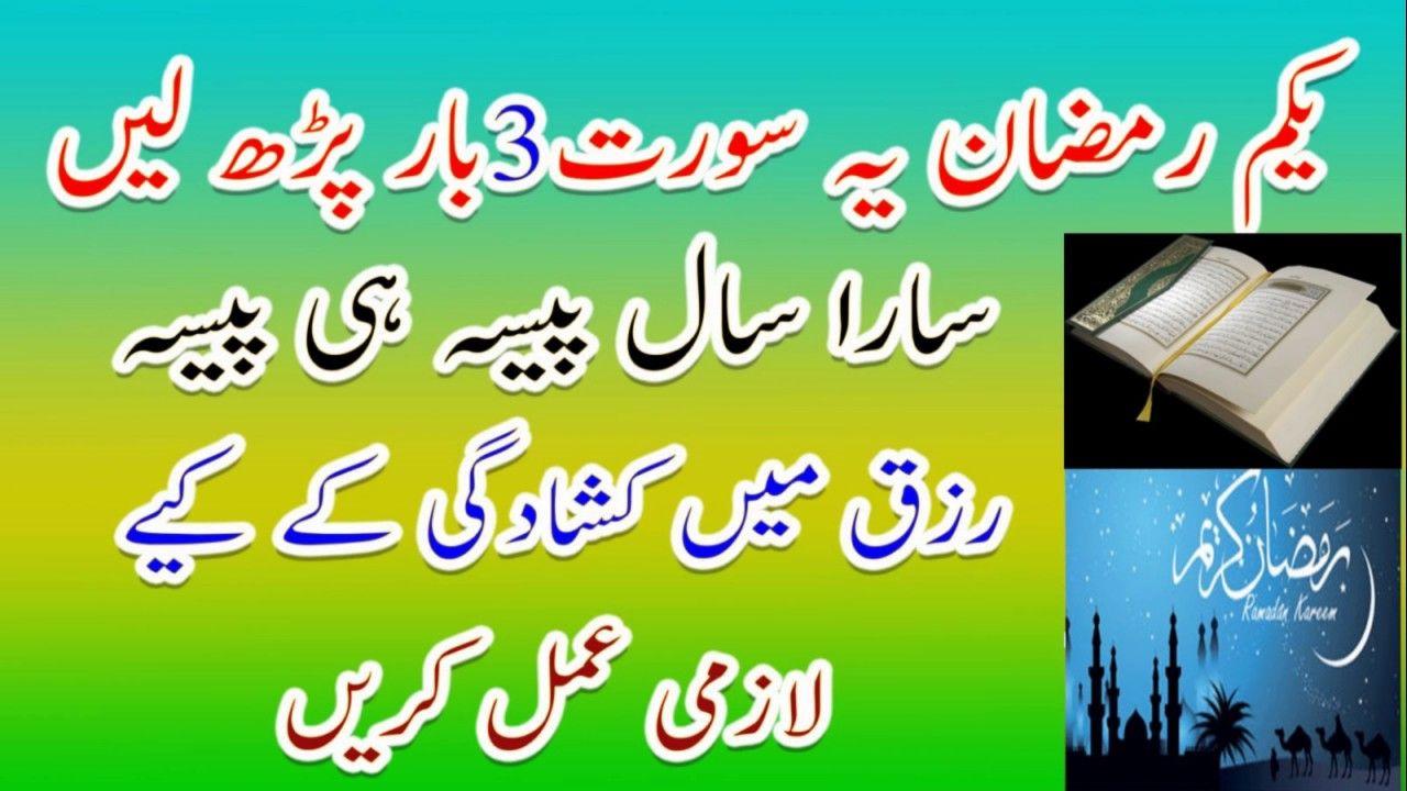 health is wealth quotes in urdu