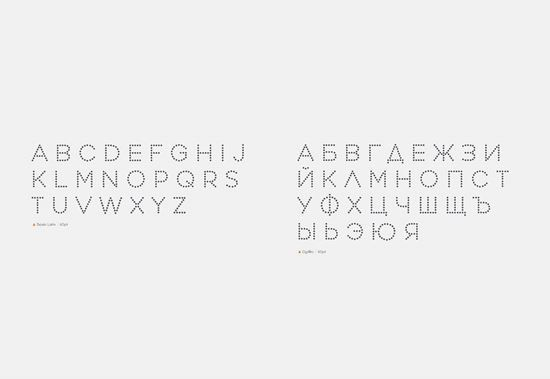 Text Is One Of Easier And Widely Used Methods Delivering Content Here Are 100 Best Free Fonts For Your 2015 Graphic Designs