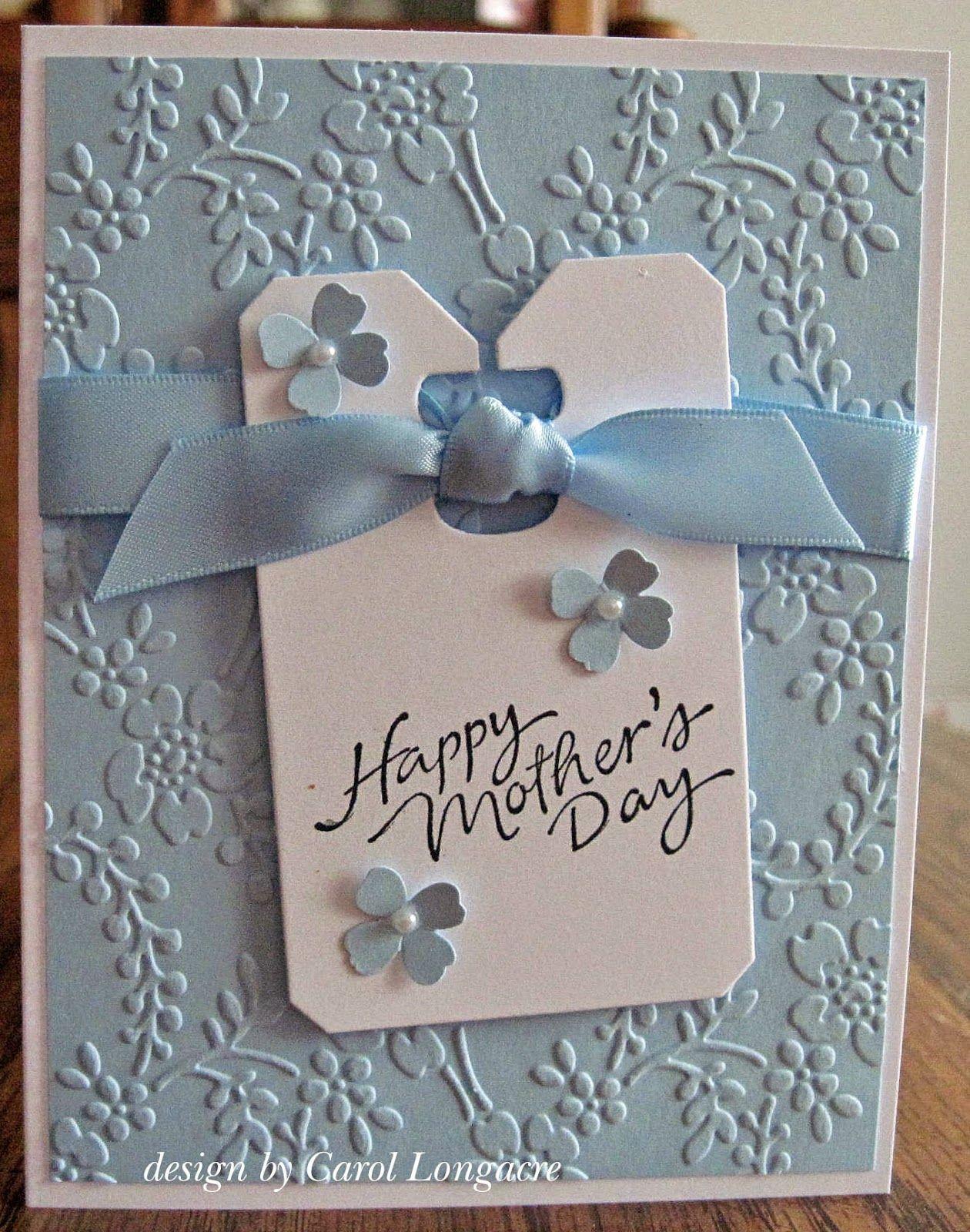 Днем рождения, стихи на день матери открытки своими руками