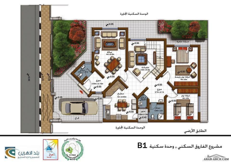 المرحلة الثالثة من مجمع الفاروق السكني مخطط فيلا مساحه الارض 260 متر مربع Dream Design Holiday Decor Design